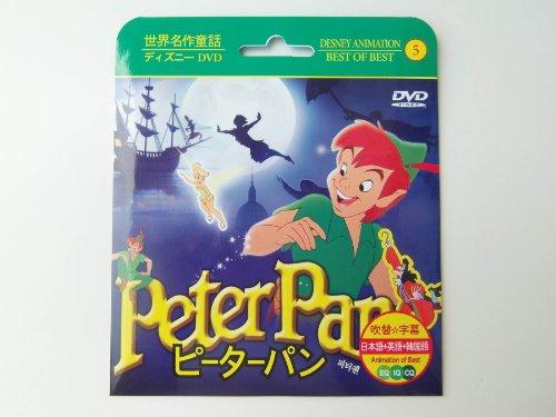 ピーターパン  / PeterPan (3か国語:日本語/英語/韓国語)(名作アニメ)(ディズニー アニメ)(紙ケース)【DVD】