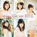Kiss me 愛してる(初回盤B DVD付)