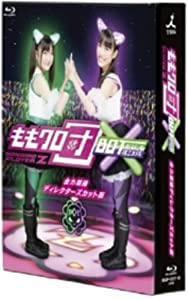 ももクロ団 × BOT [Blu-ray]