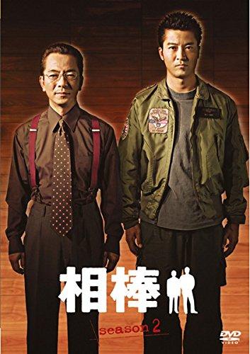 相棒 season 2 Vol.4(第7話 第8話) [レンタル落ち]