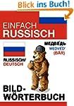Einfach Russisch - Bildw�rterbuch