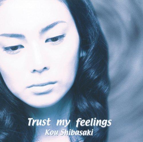 Trust my feelings(Backing Track)