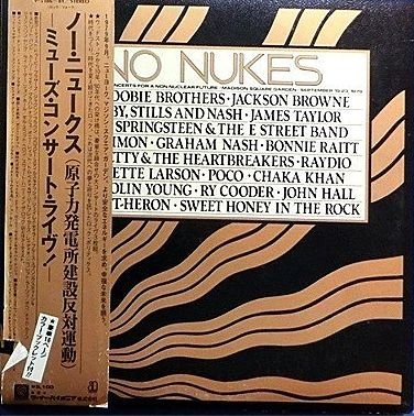 James Taylor - No Nukes: From The Muse Concerts For A Non-Nuclear Future - Japan Import With Obi - Zortam Music