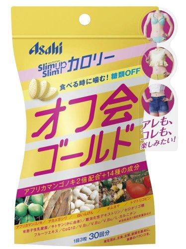 http://macaro-ni.jp/27286