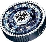 Toy - Kreisel f�r Beyblade Metall Arena BASALT HOROGIUM + Turbo Launcher + Reissleine + Track + Metallspitze + Spitze + Sticker + Schl�ssel