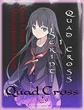 Quad Cross 1 -Script- (Quad Cross -Scripts-)