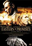 イースタン・プロミス Eastern Promises & The Young Americans