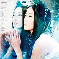 「Devotion(CD+DVD)」