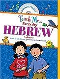 Teach Me Everyday Hebrew (Hebrew Edition) (Teach Me Series)