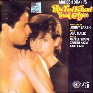 Various - Phir Teri Kahani Yaad Ayee (Indian Music/ Hindi
