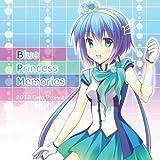 Blue Princess Memories