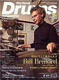 リズム&ドラム・マガジン 2008年 7月号 [雑誌] (CD付き)
