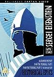 The Eisenstein Collection Vol.2 [DVD]