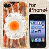 iPhone 4 専用 食品サンプル愛飯/あいふぁん カバー(ベーコンエッグ) 眞鍋かをりがツイッターにて紹介
