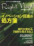 Right NOW (ライトナウ) ! 2007年 04月号 [雑誌]