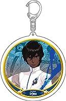 Fate/Grand Order アクリルキーホルダー「アーチャー/アルジュナ」