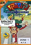 echange, troc Kofiko 3 [Import USA Zone 1]