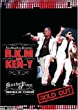 Masterpiece World Tour [DVD] [2006] [Region 1] [US Import] [NTSC]