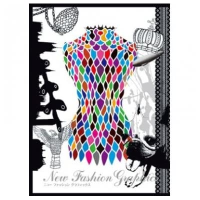 Tokyo Fashion Graphics