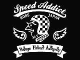 Vintage Helmet Authority T-shirt(ビンテージヘルメットオーソリティTシャツ)BLACK Sサイズ
