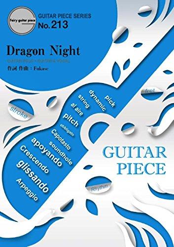 ギターピース213 Dragon Night by SEKAI NO OWARI (ギターソロ・ギター&ヴォーカル)