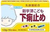 【第2類医薬品】新宇津こども下痢止め 1.2g×10 ランキングお取り寄せ