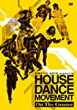 KINETIC ARTS presents HOUSE DANCE MOVEMENT -On The Groove- [DVD]