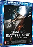 Space Battleship (L'ultime espoir) [Blu-ray]