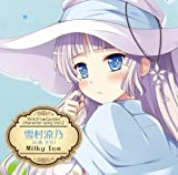 PCゲーム ウィッチズガーデン キャラクターソングCD vol.2