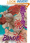 Blade of the Immortal Volume 25: Snow...