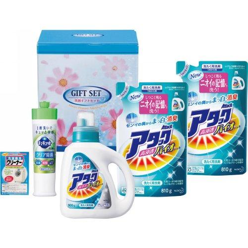 まっ白・消臭 液体洗剤ギフト