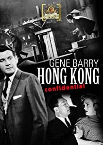 Hong Kong Confidential from MGM