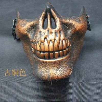 Fashion Cosplay for Halloween Masquerade Carnival Party Prom Carnival Mask ( Skull Bronze)