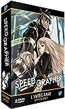 SPEED GRAPHER / スピード グラファー コンプリート DVD-BOX (全24話, 600分) GONZO アニメ [DVD] [Import]