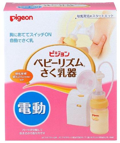 Pigeon Baby Rhythm Electric Breast Feeding Pumps (Pes)