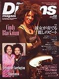 リズム&ドラム・マガジン (Rhythm & Drums magazine) 2009年 2月号 [雑誌]