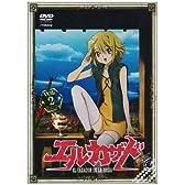 エル・カザド VOL.2 [DVD]