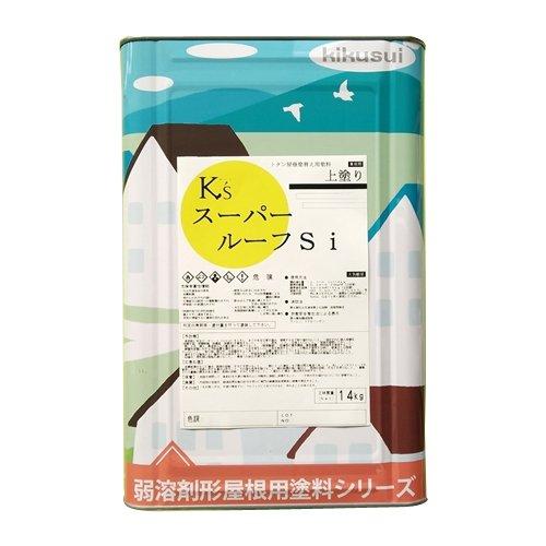 K's スーパールーフ Si 艶有 14kg(1液仕様) 菊水化学工業