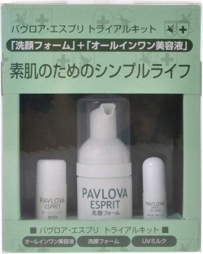 パヴロア トライアルキット 洗顔料 オールインワン美容液乳液
