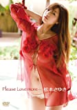 松本さゆき Please Love more・・・ [DVD]
