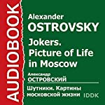 Jokers. Picture of Life in Moscow [Russian Edition] | Alexander Ostrovsky