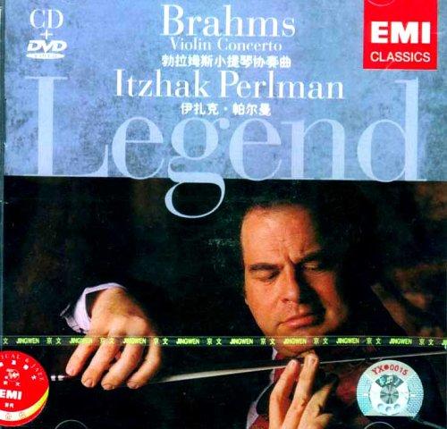 勃拉姆斯 小提琴协奏曲 DVD