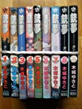 銃夢 GUNNM ガンム コミックセット(全9巻)
