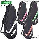 Prince(プリンス) 2本ラケットケース HA081