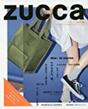 ZUCCa 2016: BE SELFISH (e-MOOK 宝島社ブランドムック)