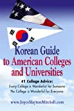 img - for Korean Guide to American Colleges and Universities book / textbook / text book