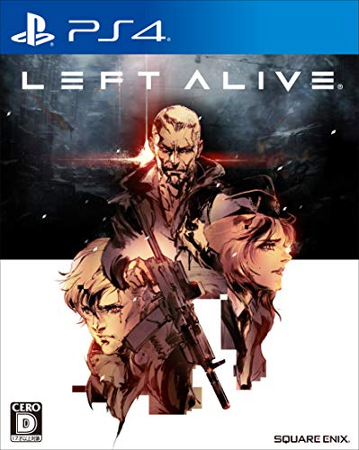 LEFT ALIVE(レフト アライヴ) 【初回生産特典】 「Survival Pack」 (DLCアイテム) プロダクトコード 同梱 - PS4