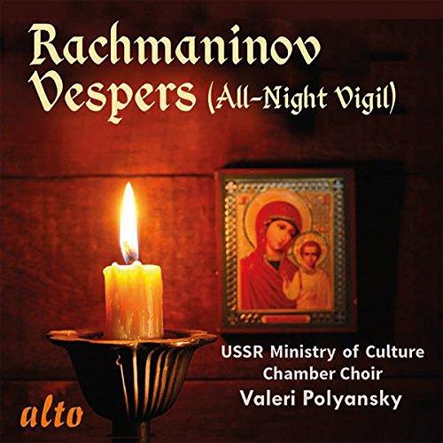 CD : POLYANSKY / USSR MINISTRY OF CULTURE CHOIR - Rachmaninoff: Vespers (all-night Vigil) Op. 37