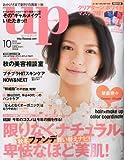 bea's up (ビーズアップ) 2012年 10月号 [雑誌]