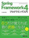 Spring Framework 4�v���O���~���O���